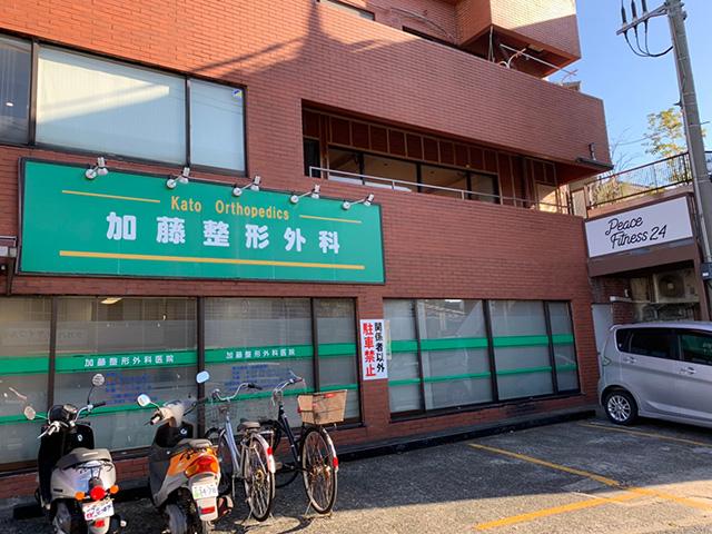 六ツ川一郵便局の隣のビル2階